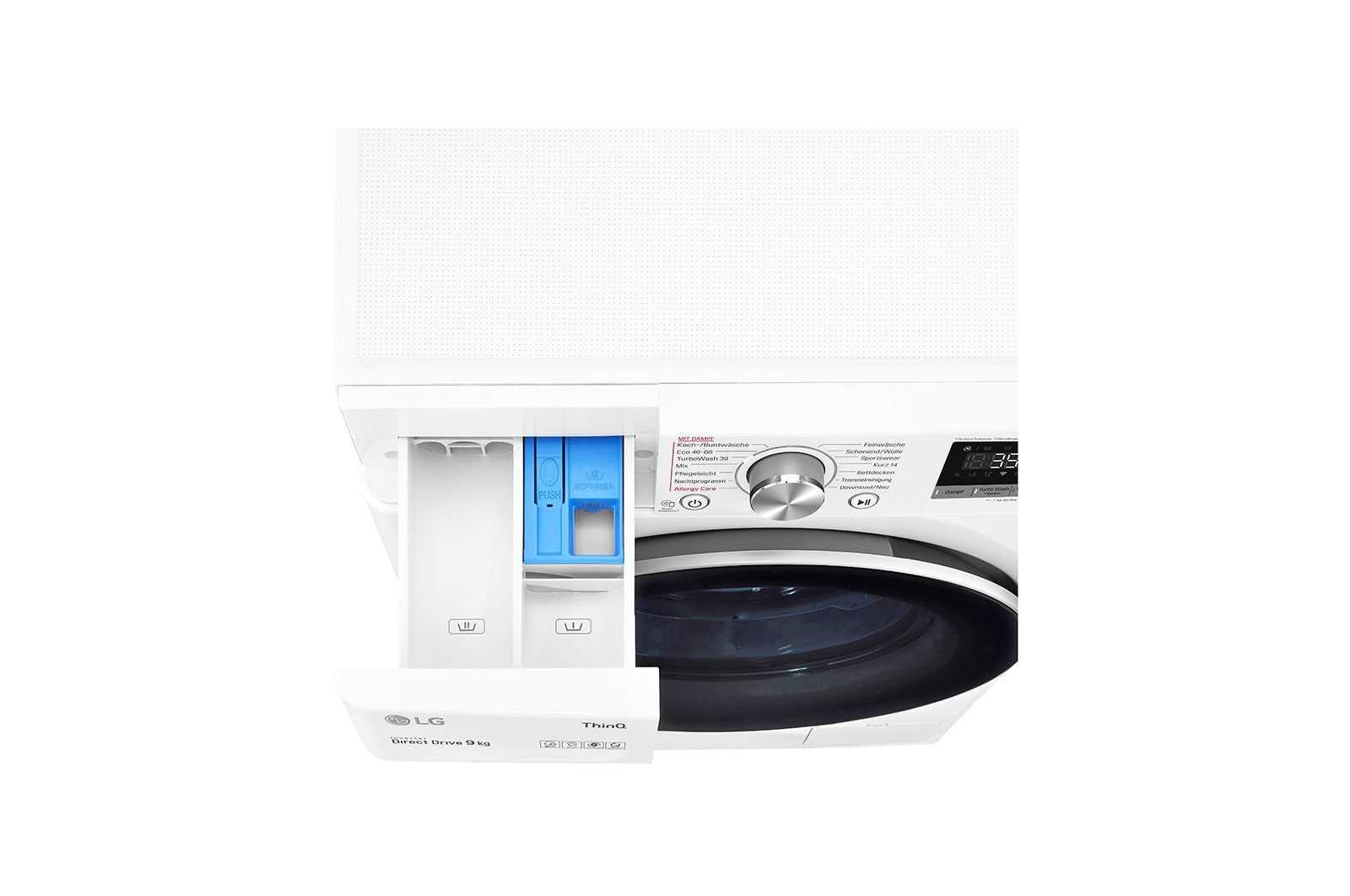 LG F4WV709P1E   Waschmaschine   9 kg   AI DD™   Steam   TurboWash™ 360°