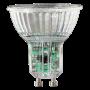 XAVAX GU10, 345lm ersetzt 50W, Reflektorlampe PAR16, Warmweiß, Glas 110317